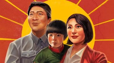 Documentary Review One Child Nation Redcarpetcrash Com